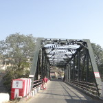 Baijnath Bridge