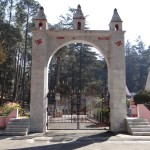 Entry Binsar Mahadev Temple